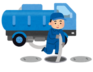 浄化槽の清掃員