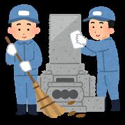 墓石を掃除する人