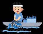 漁師さん2